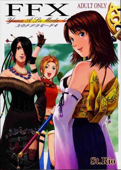 FFX Yuna A La Mode 4